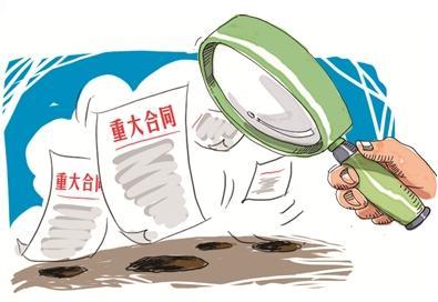 汉尧环保拟投资6200万 与上市公司合作节能项目 中国金融观察网www.chinaesm.com
