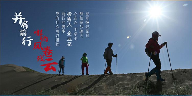 资本市场或起新风暴  三板精英出征戈壁 中国金融观察网www.chinaesm.com