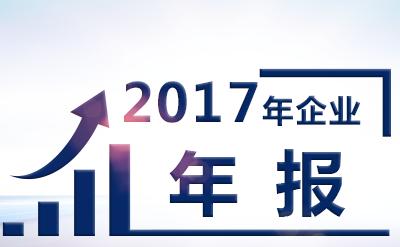 华龙期货2017年业绩增长3成  净利3192万