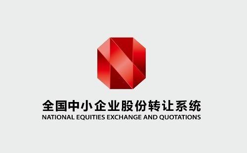 重磅!创新层初筛名单出炉:928家企业入选,整体质量明显提升 中国金融观察网www.chinaesm.com