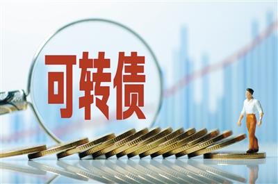 德泓国际拟发行2.8亿可转债 中国金融观察网www.chinaesm.com