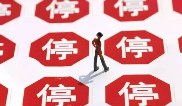 地浦科技宣布临时停产 中国金融观察网www.chinaesm.com