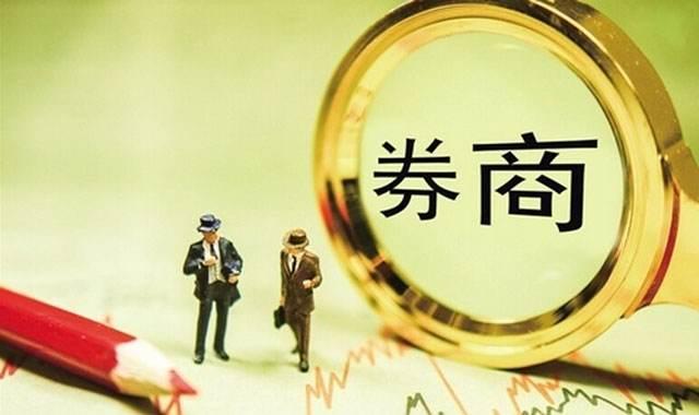 新三板主辦券商執業質量持續提升