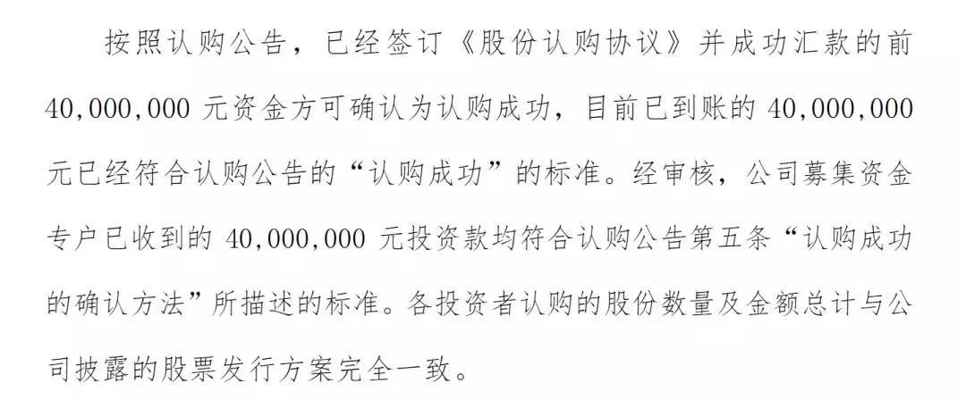 43倍PE!海底捞领投 这家盈利不足500万三板企业刚拿到4000万 中国金融观察网www.chinaesm.com