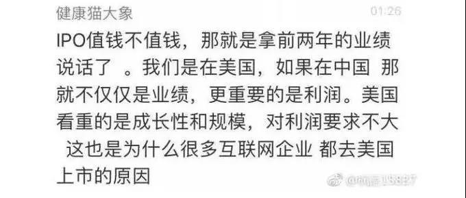 骗了25万私教 健康猫实控人今日在广州被抓!他的三板壳业绩已翻3倍