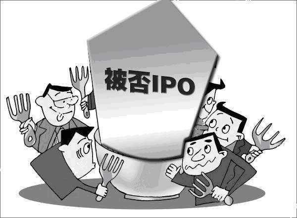 2018年59家IPO企业被否原因汇总分析(最全整理)