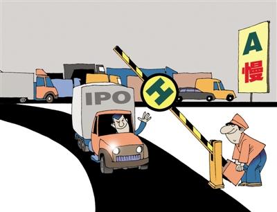 """这些企业更适合""""新三板+H""""!去港股IPO要记住这几招"""
