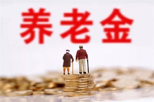 养老金5个季度新增投资超3500亿!这些A股公司被扫货