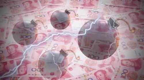 正中珠江被立案调查第6天!数十家IPO企业