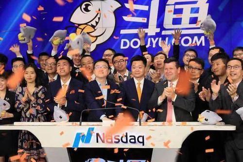 终于,斗鱼成功IPO:创业凶猛,市值超37亿美元