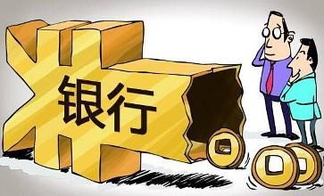 国务院出手!点名批评建行、平安北京分行:先暗访后核查,还约谈总行,最终被罚100多万!