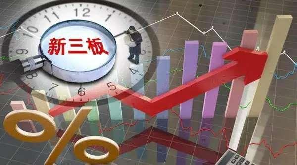 5只精選層股票漲超40%,這只個股最搶眼!政策持續加碼,業內預計混合交易制度最快落地