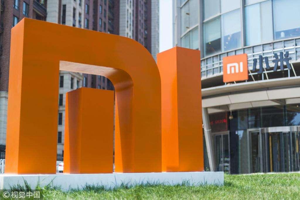 小米将增发10亿股股票,价格区间为23.7-24.5港元/股