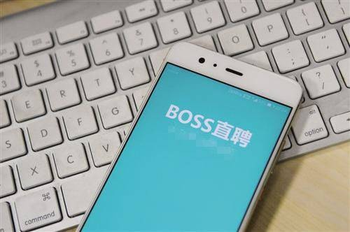 BOSS直聘更新招股書:發行4800萬股ADS每股發行價17-19美元
