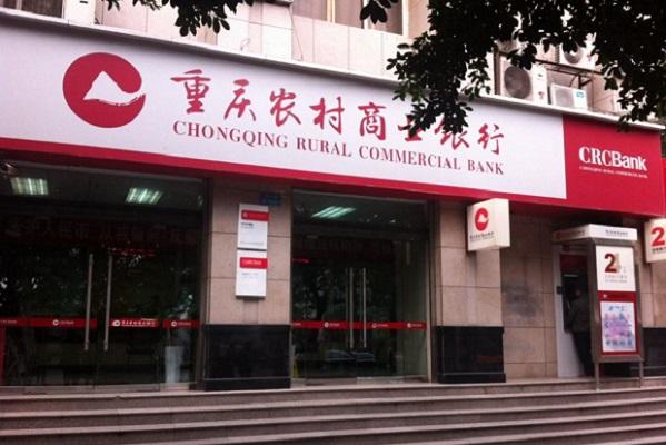 全国最大农商行回A预披露更新 一周之内第三家 银行IPO审核又提速了?