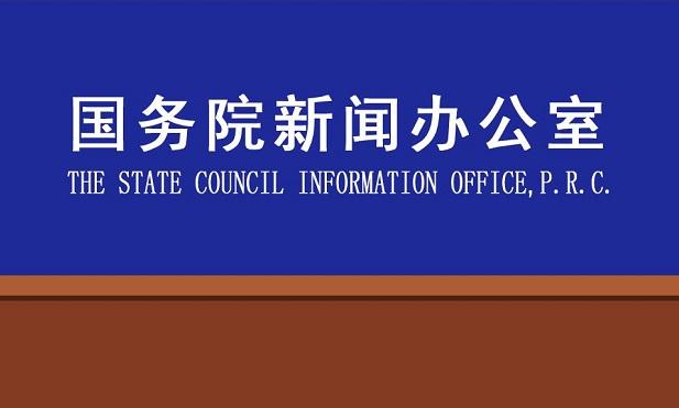 国办:进一步减少社会资本市场准入限制 中国金融观察网www.chinaesm.com
