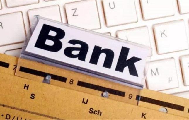 丰能环保拟申请1亿银行综合授信额度