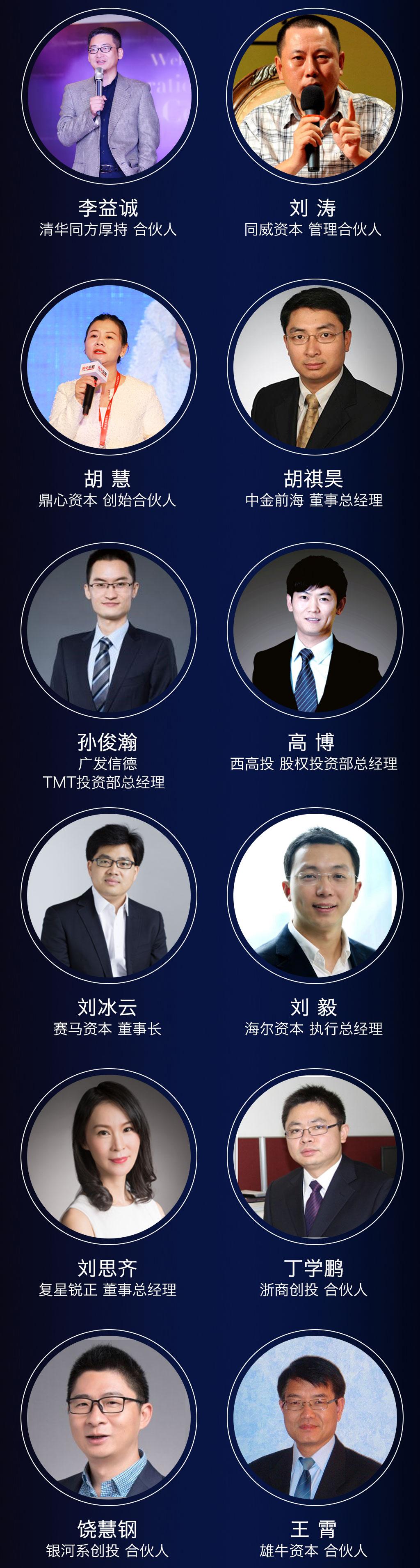 犀牛学院长图新(1).jpg