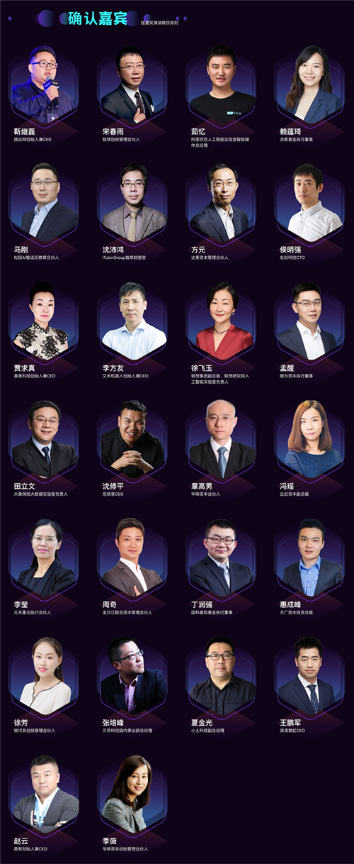FUS猎云网2019年度人工智能产业峰会:AI产业爆发期,一边挤泡沫一边挖痛点 中国金融观察网www.chinaesm.com