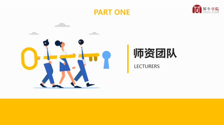 向华为学习打造高绩效狼性团队特训营(第三期)5.0_08.png