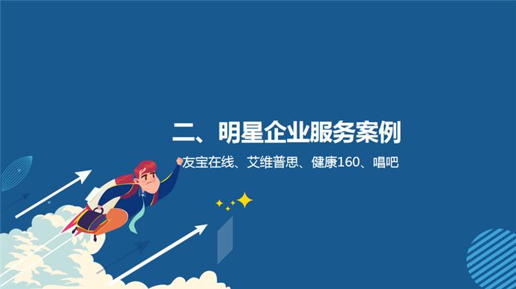犀牛学院《融资实战特训营》第六期招生简介_09.png