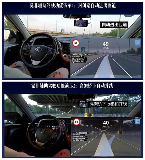"""成立8个月即获两轮融资,这家公司要做自动驾驶的交通""""云大脑"""" 中国金融观察网www.chinaesm.com"""