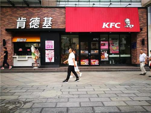 肯德基母公司收購黃記煌,一起來吃雞? 中國金融觀察網gdxjdl.cn