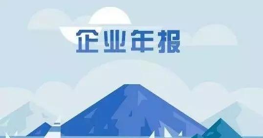 华冠科技2019年净利1250万  同比下降35% 中国金融观察网www.chinaesm.com