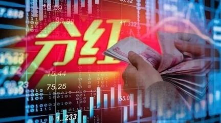 七丹药业2019年营收2.11亿  拟10派1 中国金融观察网www.chinaesm.com